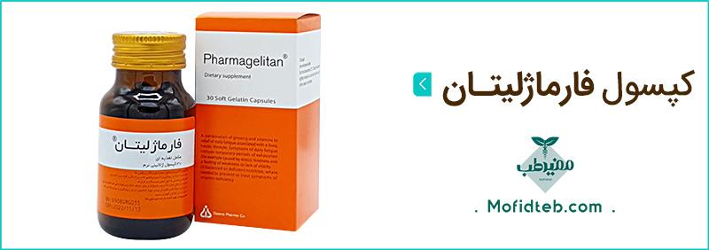قرص فارماژلیتان به بهبود عملکرد ماهیچه ها در افراد مسن کمک می کند.